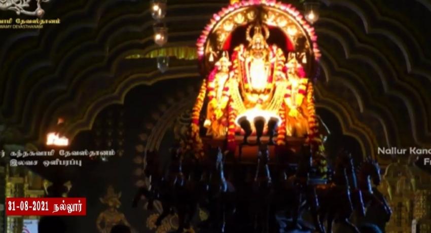 நல்லூர் கந்தசுவாமி ஆலய சூர்யோற்சவம் இன்று