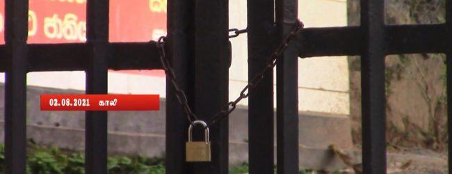 UGC முன்பான ஆர்ப்பாட்டத்தை தடுக்க உத்தரவிடுமாறு பொலிஸார் விடுத்த கோரிக்கை நீதிமன்றினால் நிராகரிப்பு