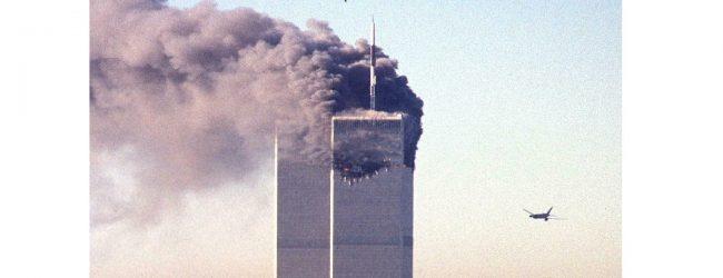 செப்டம்பர் 11 தாக்குதலில் சவுதிக்குள்ள தொடர்பு: FBI-ஆல் புதிய அறிக்கை வௌியீடு