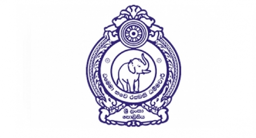 இலங்கையில் பொலிஸ் சேவை ஆரம்பிக்கப்பட்டு 155 ஆண்டுகள் பூர்த்தி