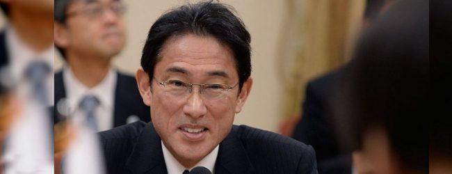 ஜப்பானின் புதிய பிரதமராக Fumio Kishida பதவியேற்கிறார்