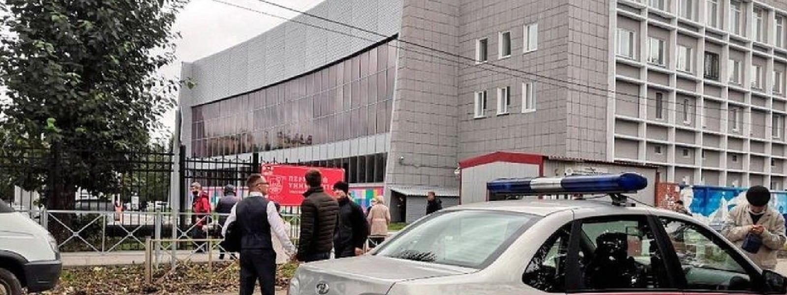 ரஷ்யாவின் Perm பல்கலைக்கழகத்தில் துப்பாக்கி சூடு; 08 பேர் பலி