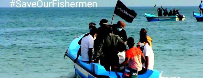 இந்திய மீனவர்களை கண்டித்து வடக்கு மீனவர்கள் கடல் வழி போராட்டம்