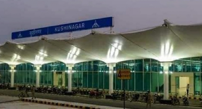 இந்தியாவின் குஷிநகர் விமான நிலையம் இன்று (20) திறந்து வைக்கப்படவுள்ளது