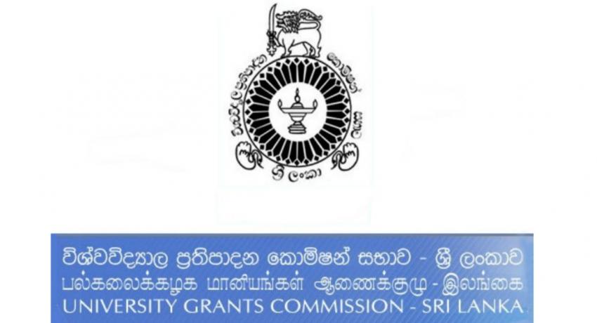 பல்கலைக்கழக அனுமதிக்கான வெட்டுப்புள்ளிகளை இரு வாரங்களுக்குள் வௌியிட நடவடிக்கை – UGC