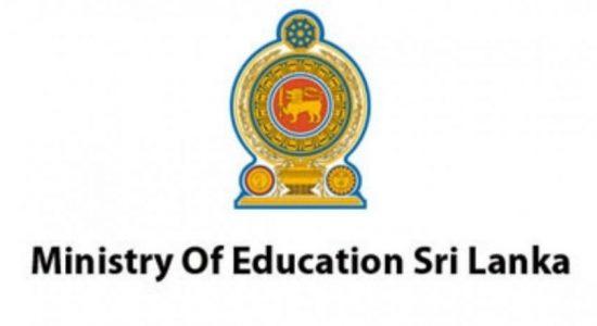 அதிபர், ஆசிரியர்களுக்கு உத்தியோகபூர்வ அடையாள அட்டை வழங்கப்படவுள்ளது