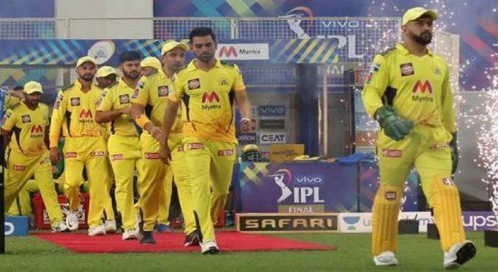 IPL: நான்காவது தடவையாக சாம்பியனானது சென்னை சுப்பர் கிங்ஸ்