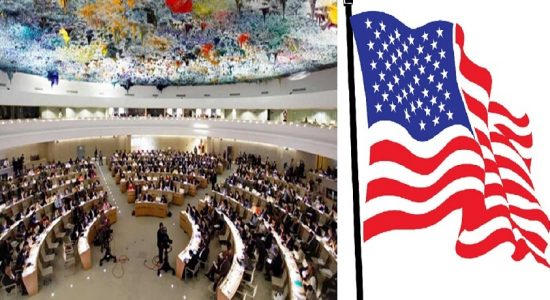 ஐ.நா மனித உரிமைகள் ஆணைக்குழுவில் மீண்டும் இணைந்தது அமெரிக்கா
