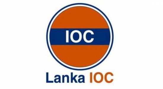 லங்கா IOC எரிபொருள் விலைகள் அதிகரிப்பு